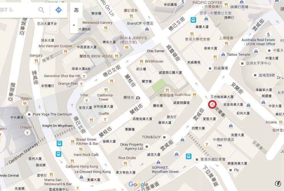 香港 クラブ ランカイフォン play