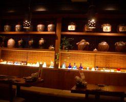 ランカイフォンで日本食を食べる・えん・居酒屋